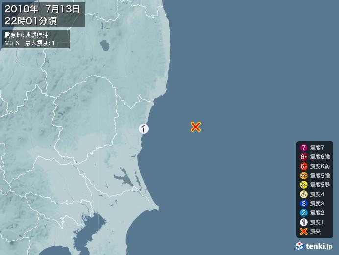 地震情報(2010年07月13日22時01分発生)