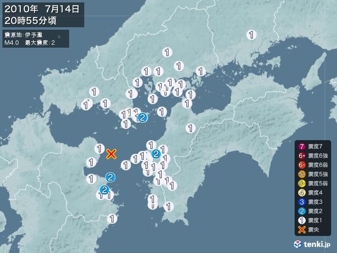 地震情報(2010年07月14日20時55分発生)