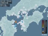 2010年07月14日20時55分頃発生した地震