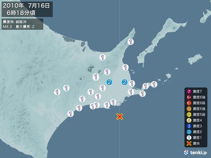 地震情報(2010年07月16日06時18分発生)