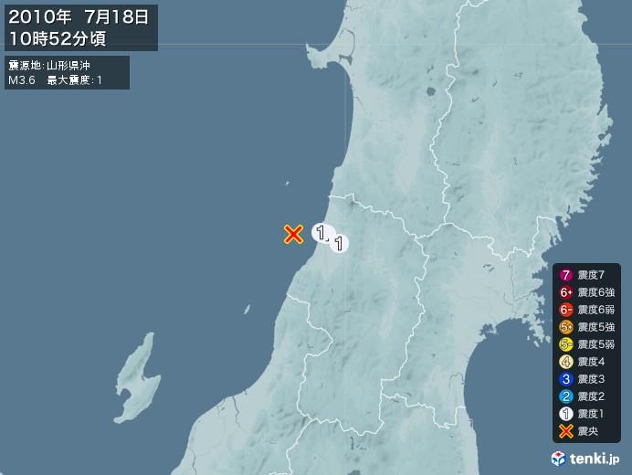 地震情報(2010年07月18日10時52分発生)