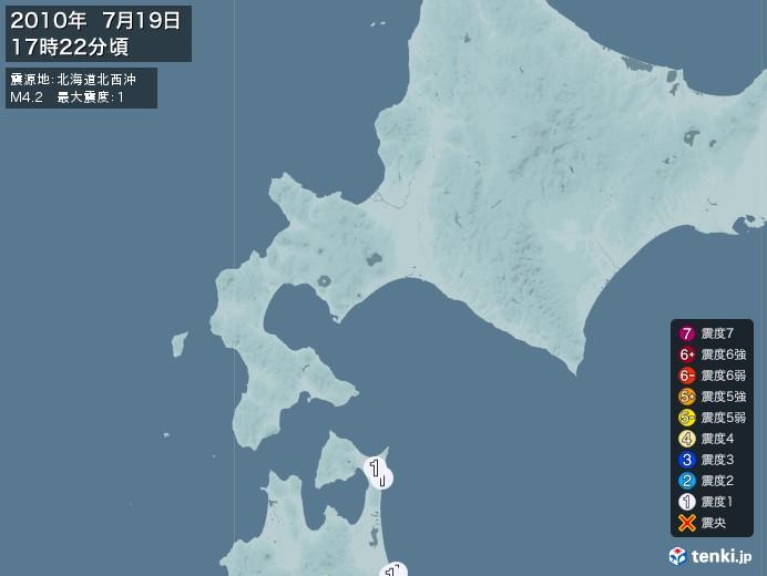 地震情報(2010年07月19日17時22分発生)