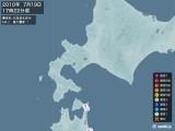 2010年07月19日17時22分頃発生した地震