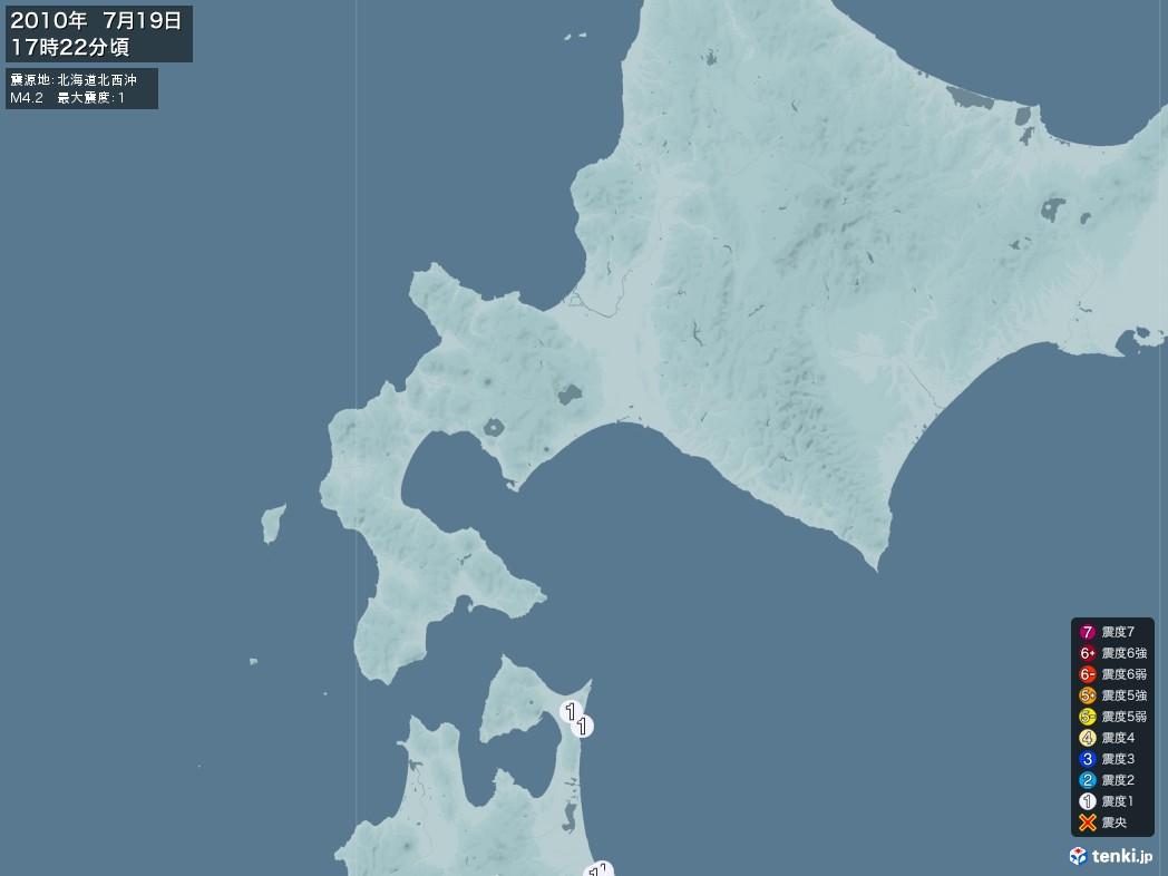 地震情報 2010年07月19日 17時22分頃発生 最大震度:1 震源地:北海道北西沖(拡大画像)