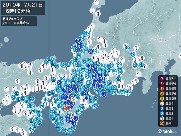地震情報(2010年07月21日06時19分発生)