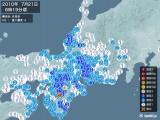 2010年07月21日06時19分頃発生した地震