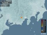 2010年07月22日00時18分頃発生した地震