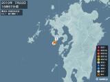 2010年07月22日16時57分頃発生した地震