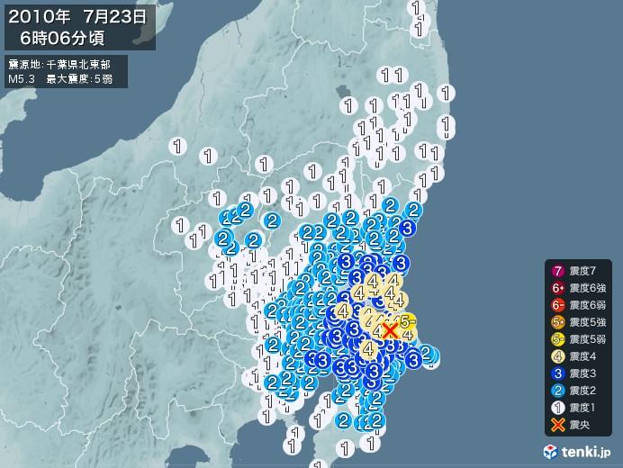 地震情報(2010年07月23日06時06分発生)