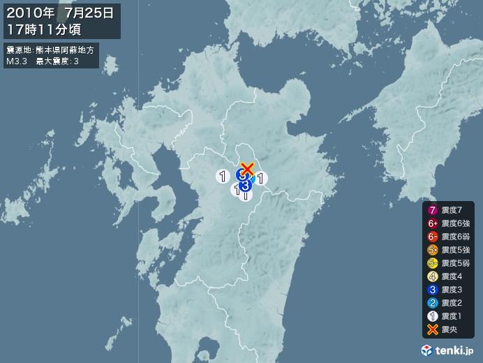 地震情報(2010年07月25日17時11分発生)