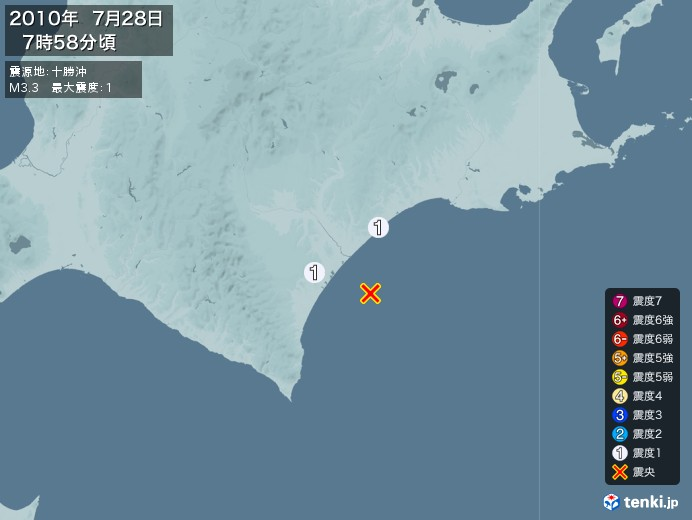 地震情報(2010年07月28日07時58分発生)