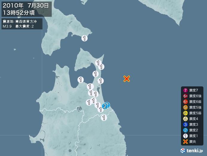 地震情報(2010年07月30日13時52分発生)