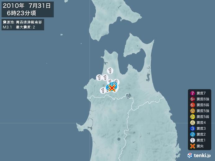 地震情報(2010年07月31日06時23分発生)
