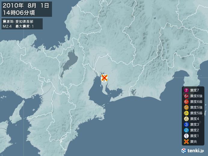 地震情報(2010年08月01日14時06分発生)