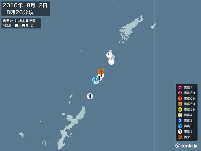 地震情報(2010年08月02日08時26分発生)