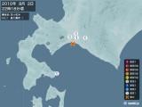 2010年08月02日22時18分頃発生した地震
