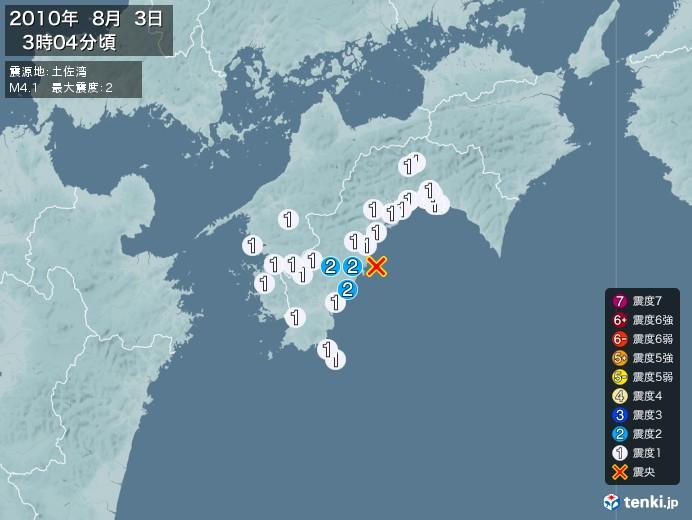 地震情報(2010年08月03日03時04分発生)