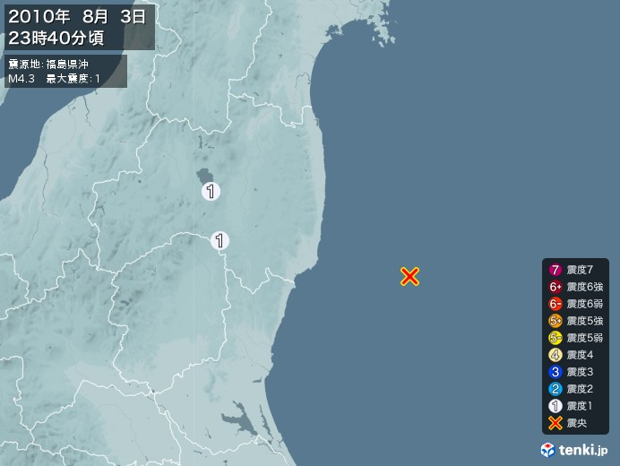 地震情報(2010年08月03日23時40分発生)