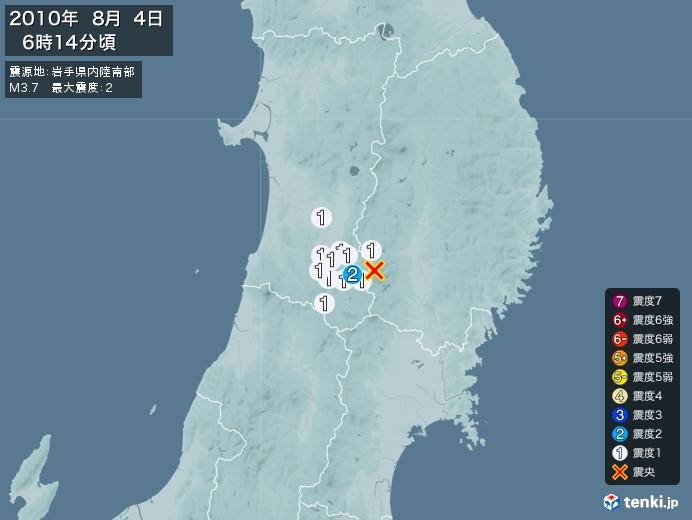 地震情報(2010年08月04日06時14分発生)