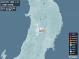 2010年08月04日06時14分頃発生した地震