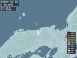 2010年08月04日17時52分頃発生した地震