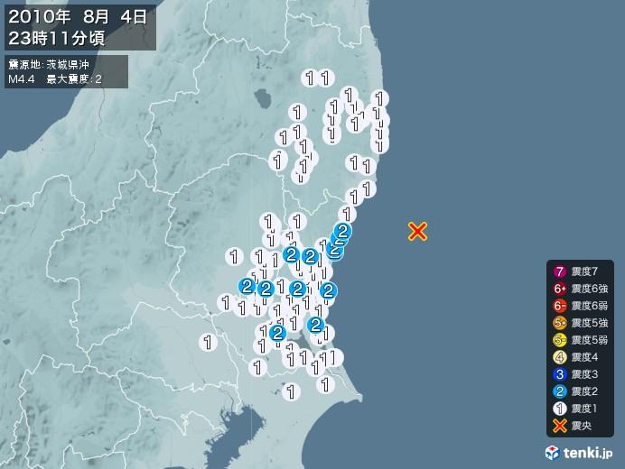 地震情報(2010年08月04日23時11分発生)