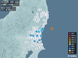 2010年08月04日23時11分頃発生した地震