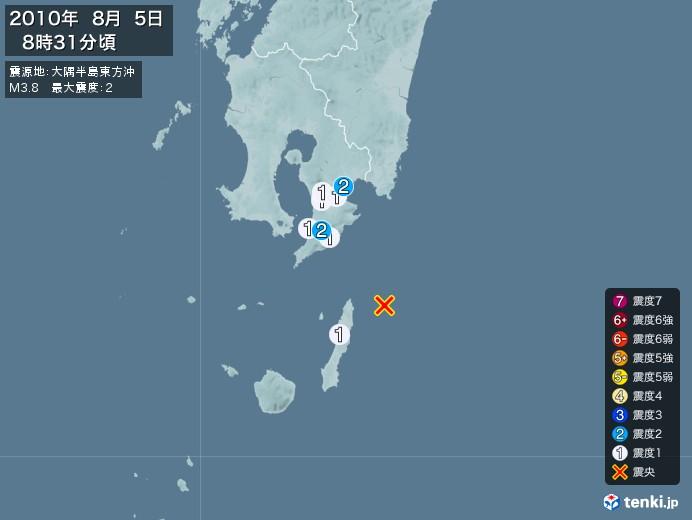 地震情報(2010年08月05日08時31分発生)