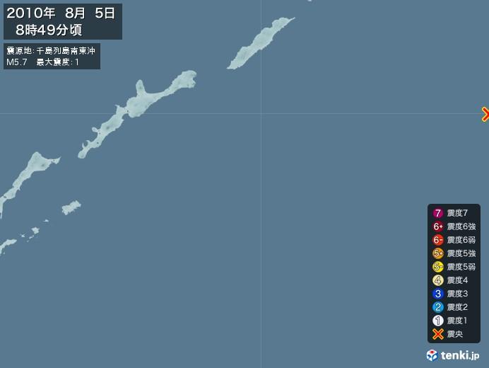 地震情報(2010年08月05日08時49分発生)