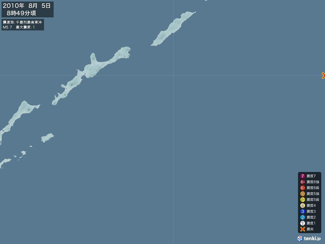 地震情報 2010年08月05日 08時49分頃発生 最大震度:1 震源地:千島列島南東沖(拡大画像)