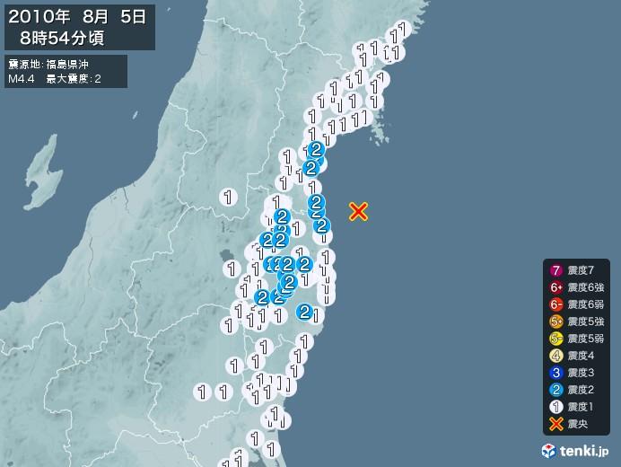 地震情報(2010年08月05日08時54分発生)