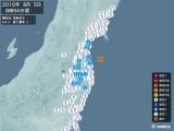 2010年08月05日08時54分頃発生した地震