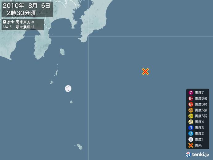 地震情報(2010年08月06日02時30分発生)