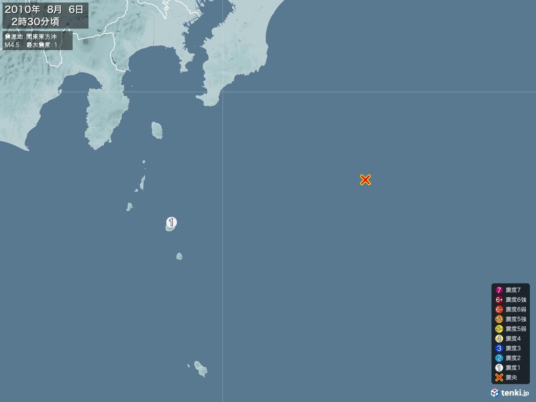 地震情報 2010年08月06日 02時30分頃発生 最大震度:1 震源地:関東東方沖(拡大画像)
