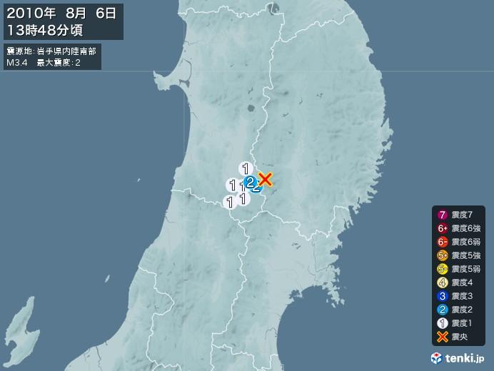 地震情報(2010年08月06日13時48分発生)