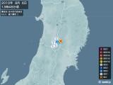 2010年08月06日13時48分頃発生した地震