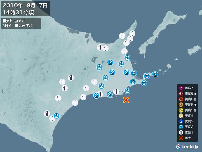 地震情報(2010年08月07日14時31分発生)