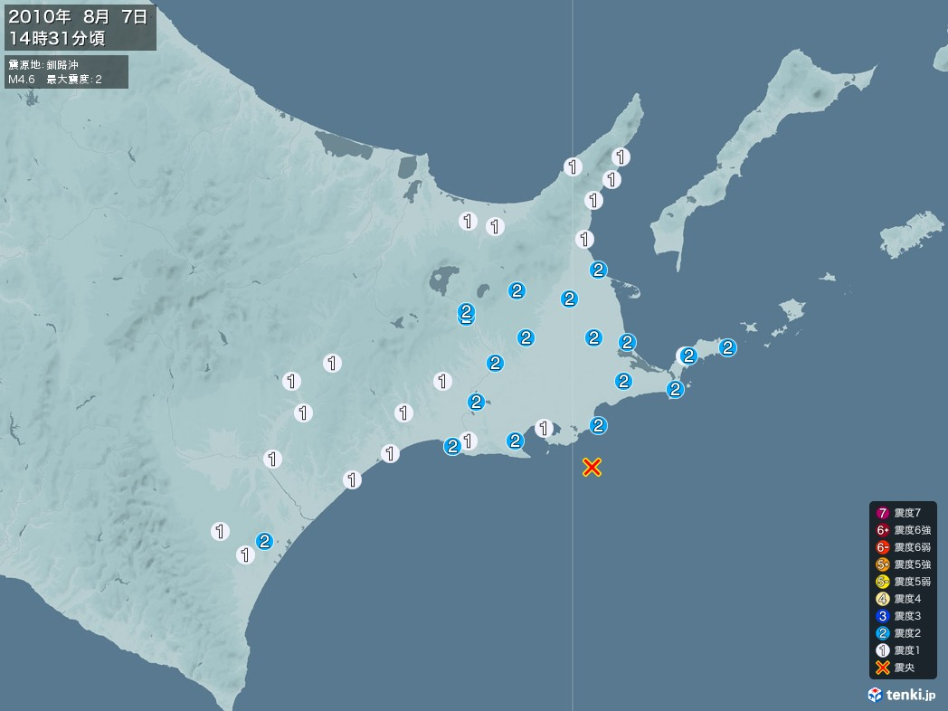 地震情報 2010年08月07日 14時31分頃発生 最大震度:2 震源地:釧路沖(拡大画像)