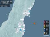 2010年08月08日01時03分頃発生した地震