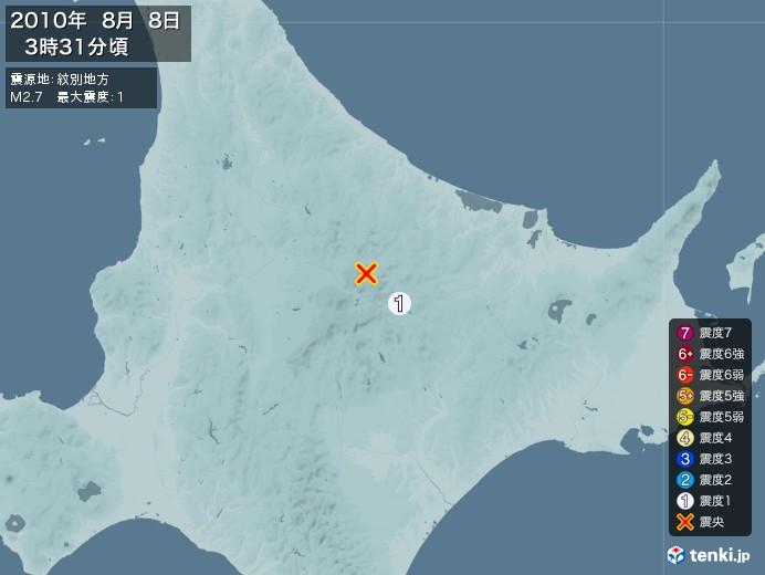 地震情報(2010年08月08日03時31分発生)