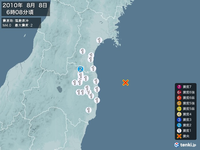 地震情報(2010年08月08日06時08分発生)