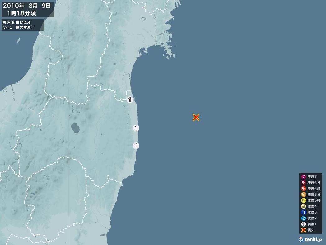 地震情報 2010年08月09日 01時18分頃発生 最大震度:1 震源地:福島県沖(拡大画像)