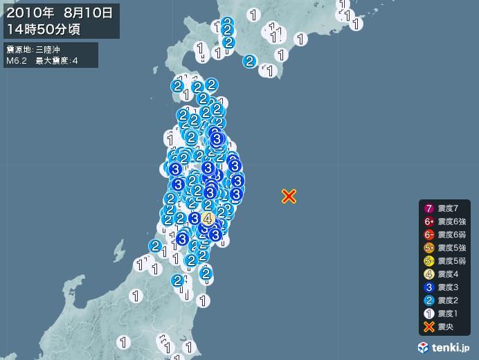 地震情報(2010年08月10日14時50分発生)