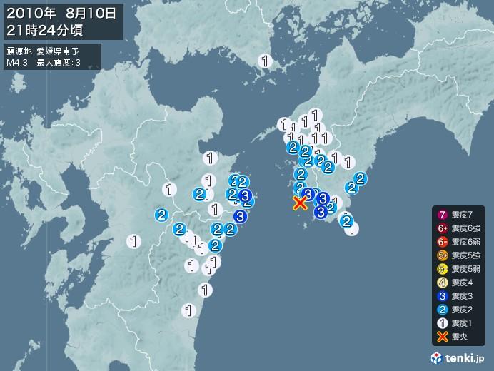 地震情報(2010年08月10日21時24分発生)
