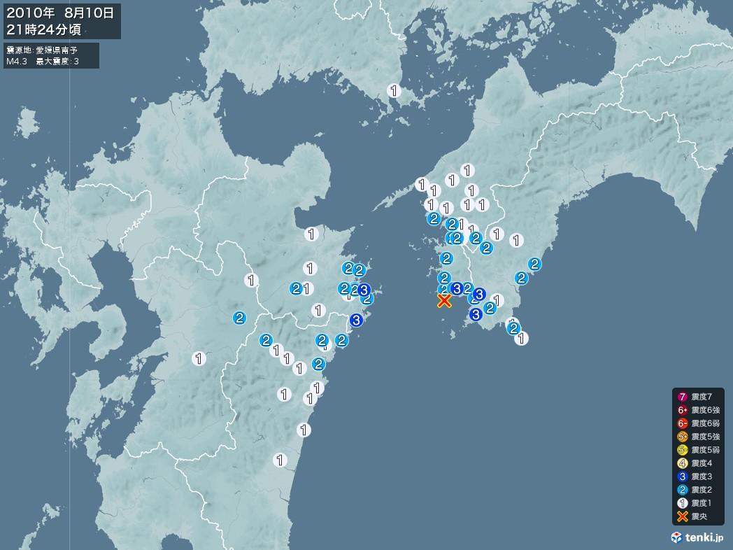 地震情報 2010年08月10日 21時24分頃発生 最大震度:3 震源地:愛媛県南予(拡大画像)