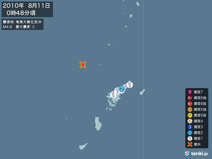 地震情報(2010年08月11日00時48分発生)