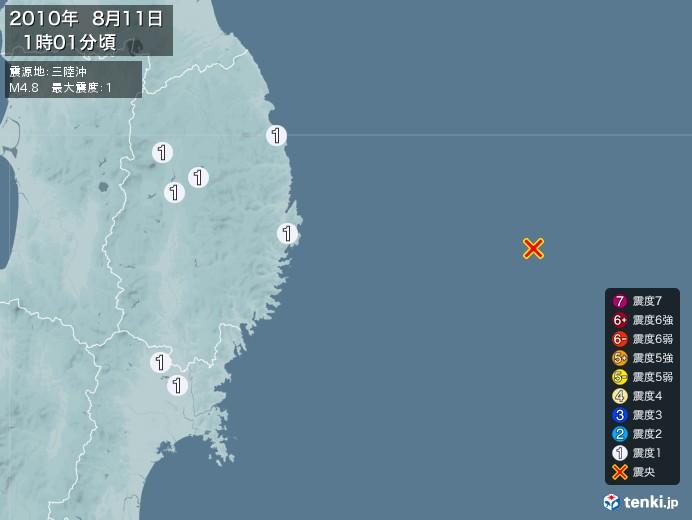 地震情報(2010年08月11日01時01分発生)