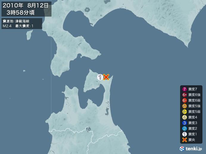 地震情報(2010年08月12日03時58分発生)