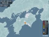 2010年08月12日07時35分頃発生した地震