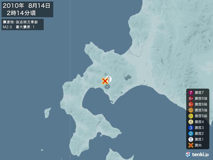 地震情報(2010年08月14日02時14分発生)